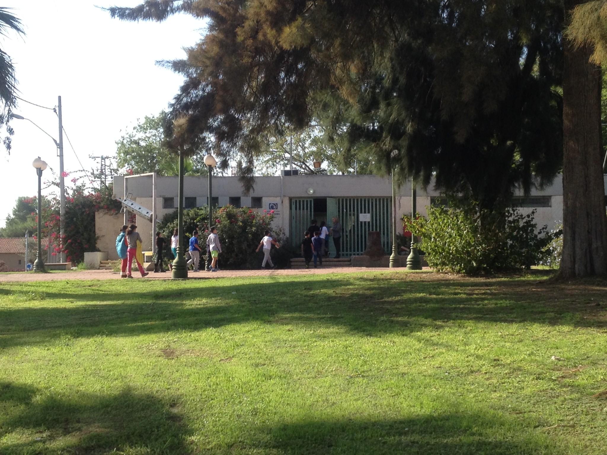 ספריית המועצה- תמונה